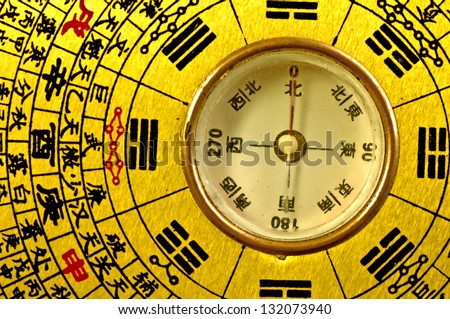 Chinese Feng Shui compass - stock photo