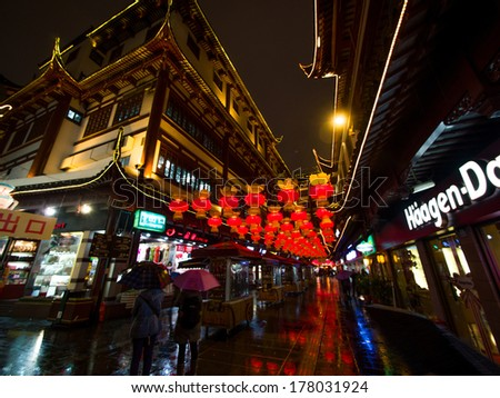 Chinese festival series: Lantern Festival in the Chinese New Year ( horse year). February 16, 2014 in Shanghai, China.