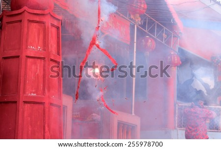Chinese Firecracker - stock photo