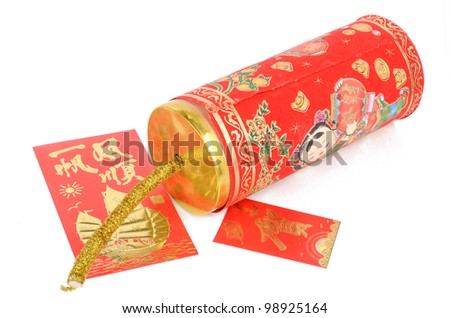 Chinese firecracker and red pocket - stock photo