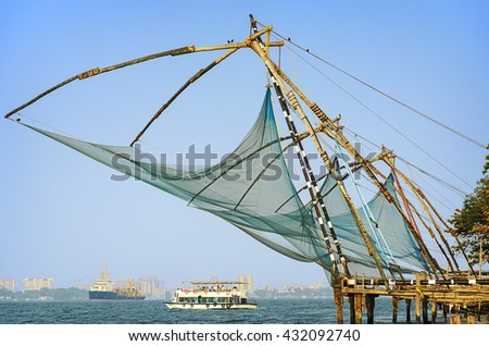 Chinese fishing nets, Cochin South India. - stock photo