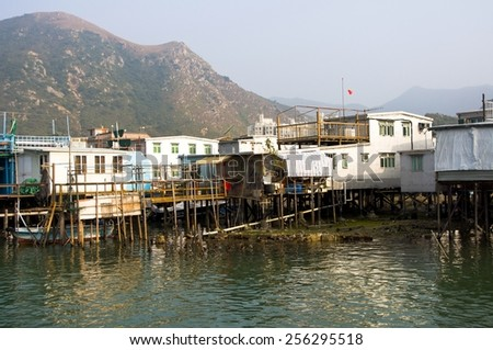 Chinese fishing village - stock photo