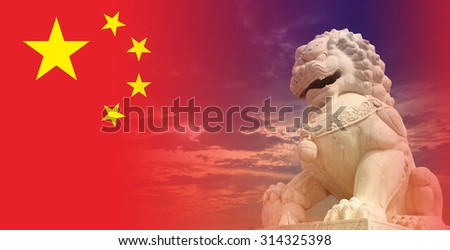 Chinese flag and Chinese Imperial Lion - stock photo