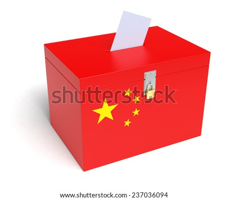 Chinese Flag Ballot Box. Isolated white background. 3D Rendering. - stock photo