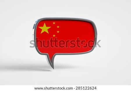chinese flag language - stock photo