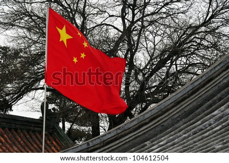 Chinese flag of China. - stock photo