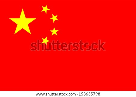Chinese flag of the People Republic of China - stock photo