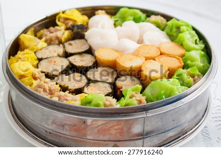 chinese food appetizer, mixed dim sum in the feast. - stock photo