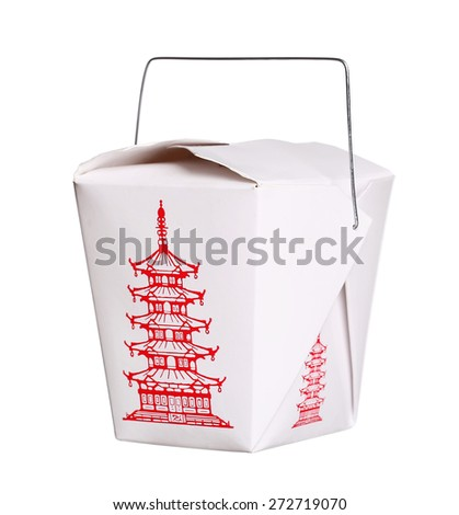 chinese food box container isolated on white background - stock photo