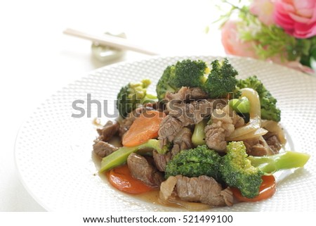 Chinese food, broccoli and beef stir fried