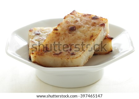 Chinese food, Cantonese cuisine Radish cake for New year Dim sum image
