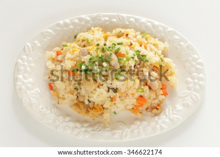 Chinese food, carrot and chicken fried rice