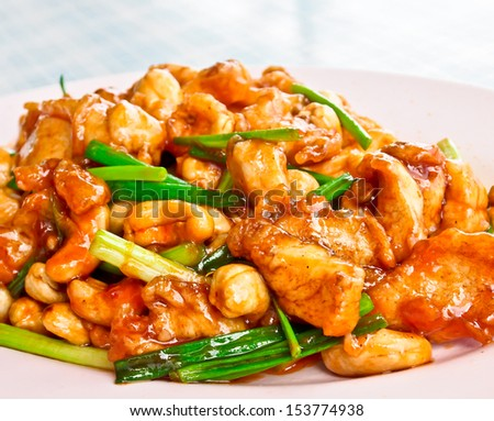 Chinese food, fried chicken stir with cashew nut in sweet source