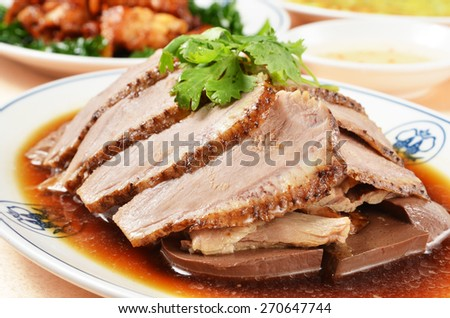 Chinese food -Marinated Duck Meat - stock photo
