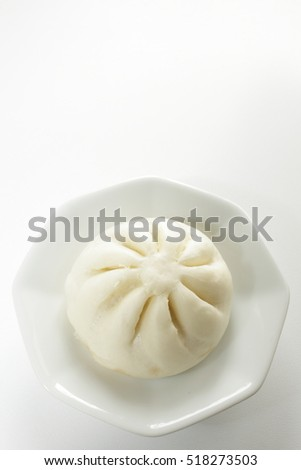 Chinese food, meat bun