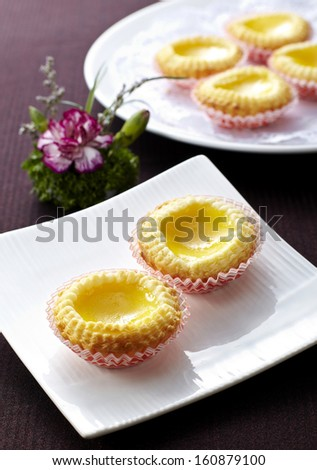 Chinese food, morning refreshments - stock photo