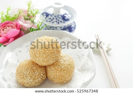 Chinese food, sesame ball