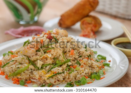 Chinese Foods fried rice - stock photo