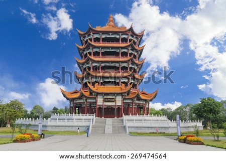 chinese fule buddhist pagoda - stock photo