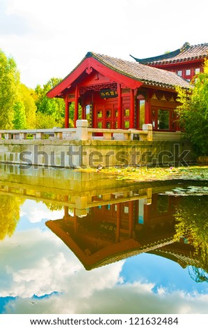 Chinese garden in Berlin - stock photo
