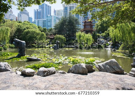 Chinese Garden Friendship Landscape Cityscape Peaceful Chinese Stock ...