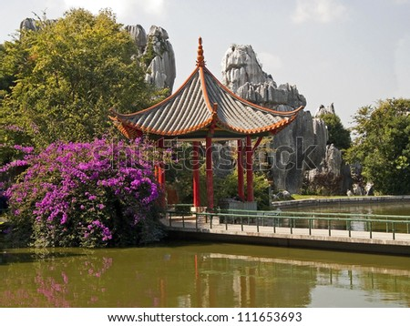Landscape Chinese Garden Stock Photos, Royalty-Free Images ...