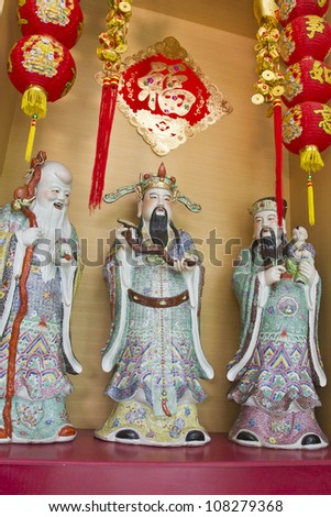 Chinese gods Fu Lu Shou - stock photo