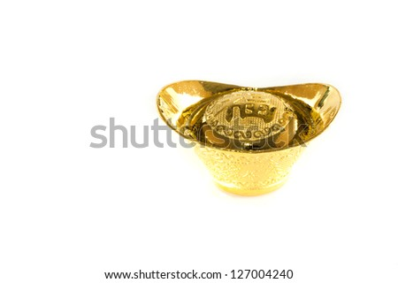 Chinese gold ingot mean symbols of wealth and prosperity - stock photo