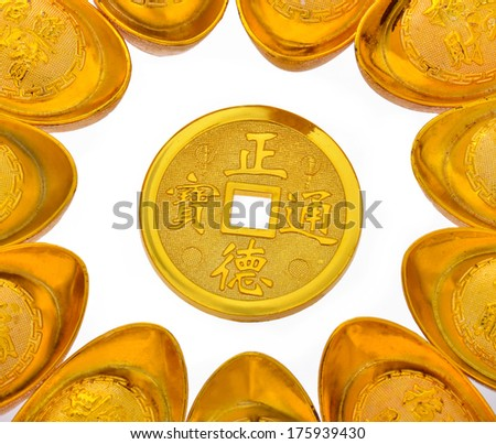Chinese Gold Ingots and gold COINS on White Background. - stock photo