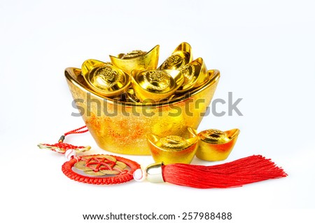 Chinese gold ingots (Foreign text means blessing) decoration isolated on white background - stock photo