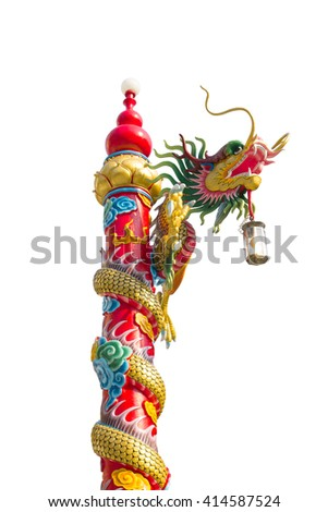 Chinese golden dragon wrapped around red pole; Chinese-style building in white background. Man is the mascot of the Chinese people.  - stock photo