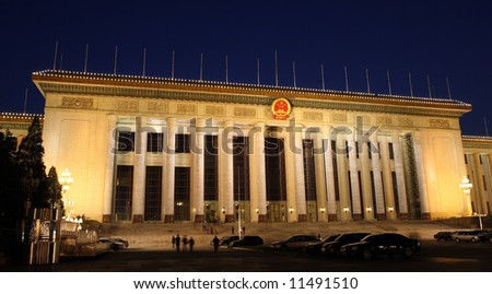 chinese great conference hall in beijing square - stock photo