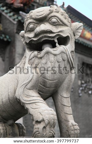 Chinese guardian lion of the Chen Clan Ancestral Hall of Guangzhou, landmark architecture in China