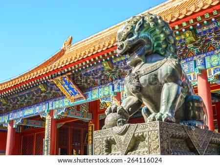 Chinese guardian lion. People are visiting. Located in The Palace Museum (Forbidden City), Beijing, China. - stock photo