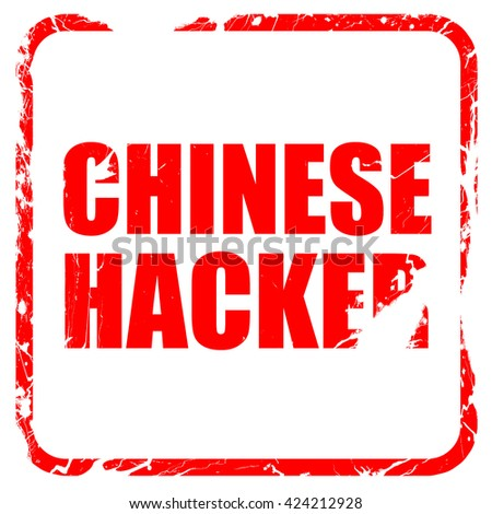 chinese hacker, red rubber stamp with grunge edges - stock photo