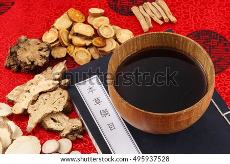 Chinese herbal medicine decoction.