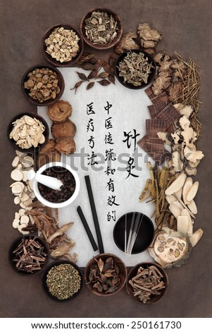 Chinese herbal medicine selection, acupuncture needles, moxa sticks and mandarin calligraphy script. Translation describes acupuncture chinese medicine as a traditional and effective medical solution. - stock photo