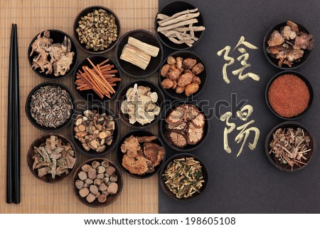 Chinese herbal medicine with yin and yang calligraphy script over bamboo. Translation reads as yin yang. - stock photo