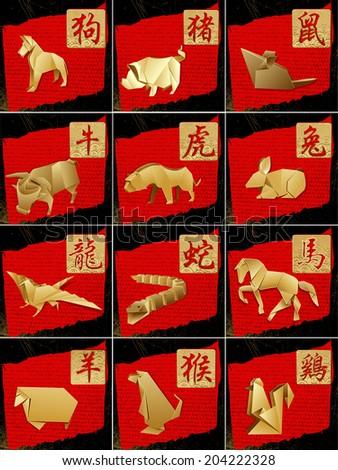 Chinese horoscope symbols, a set of origami with hieroglyphics on gold plates on vintage aged background - stock photo