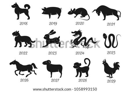 Chinese Horoscope Zodiac Animals Symbols Year Stock Illustration