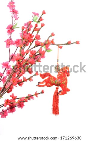 chinese horse knot on white background, 2014 is year of the horse - stock photo