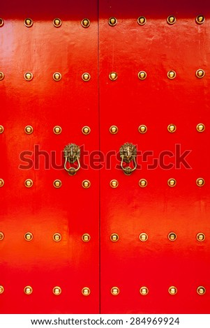 Chinese imperial gate - stock photo