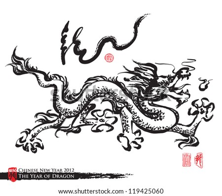 Chinese Ink Painting of Dragon Translation: Dragon - stock photo