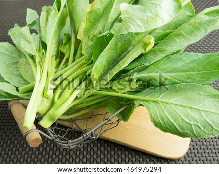 Chinese kale vegetable in basket
