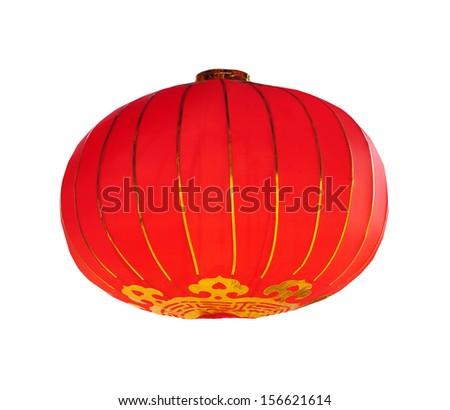 chinese lamp - stock photo