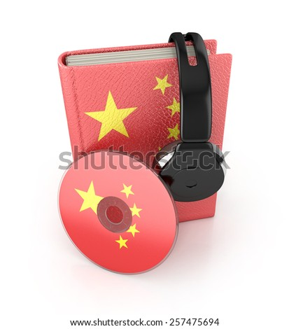 Chinese language learning concept with cd, book and headphones. 3d render. Audio Book - stock photo