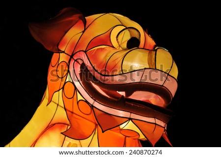 Chinese lantern festival dog head close-up - stock photo