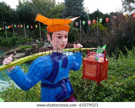Chinese Lantern figure at the Botanic Gardens in Montreal, Canada - stock photo