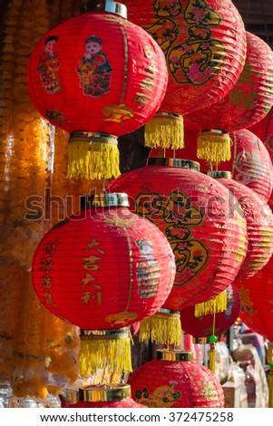 Chinese lantern new year festival - stock photo