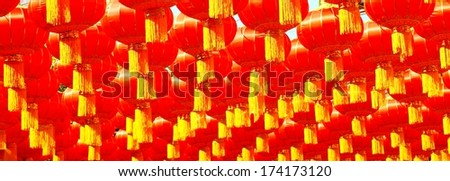 Chinese lanterns - stock photo